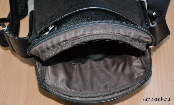 58e862633e97 Замена молнии на сумке-планшете